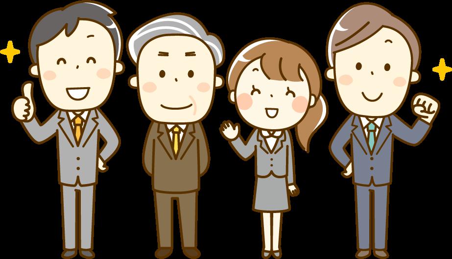 大藤瓦斯有限会社では、一緒に働き、一緒に成長できるパートナーを募集しています。