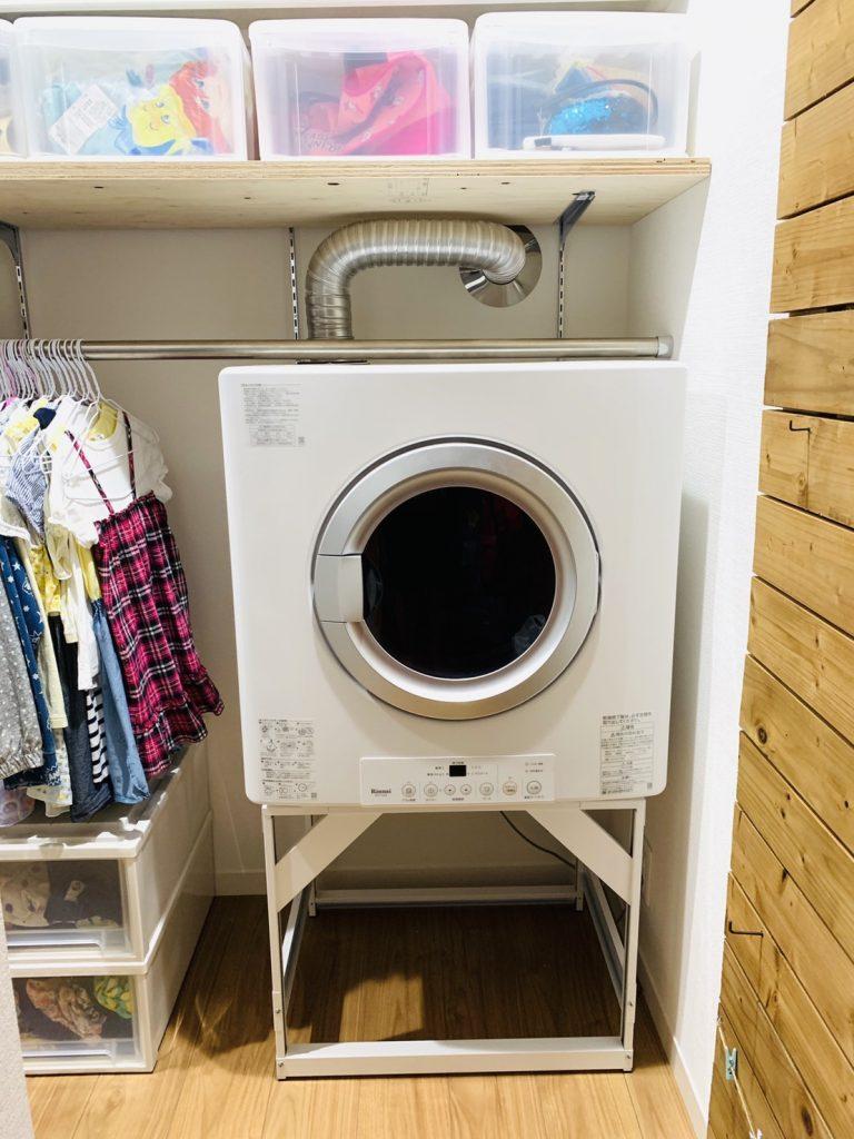 衣類乾燥機設置アフター